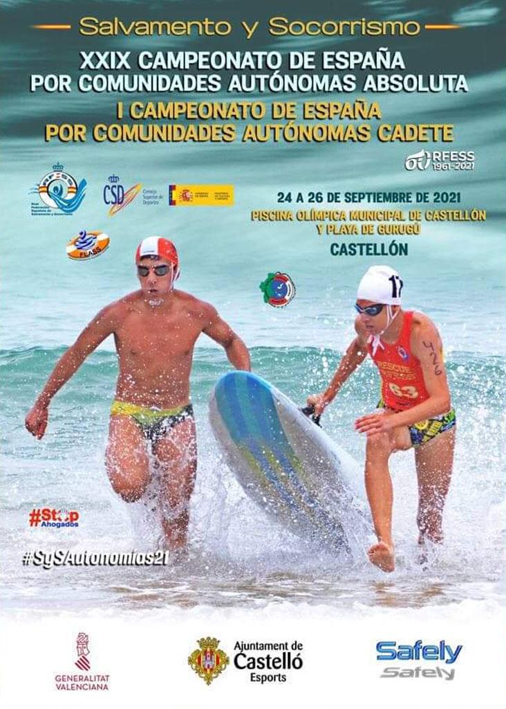 XXIX Campeonato de España por Comunidades Autónomas Absoluta, I Campeonato de España por Comunidades Autónomas Cadete